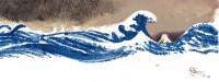 http://illustrations.oliviercharpentier.com/files/gimgs/th-19_bdefhokusai09.jpg